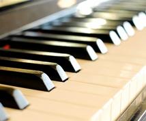 代わりに譜読み★譜面にドレミを振ります 楽器初心者の方のサポートをします