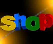 激安ネットショッピング教えます セール時は1点のみ、洋服やコートが100円!?