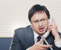 Linuxサーバーの運用で電話相談してみる