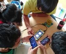 iphoneやipadでDJはじめる方法を教えます 音楽経験ゼロの中学生とかでもだいじょーぶ!