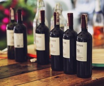 相手に喜ばれるワインを選びます お酒好きな人への贈り物に迷ったあなたへ