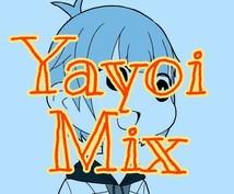 破格!500円で歌ってみたmix依頼承ります 学生歌い手様、お試しにmixしてみたい方に。