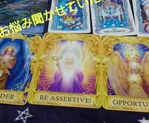 スピリチュアルオラクルカード占いします 貴方様の心に寄り添い、天使からのアドバイスをお伝えします。