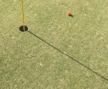 ゴルフショートゲームの上達の仕方教えます ゴルフのグリーン周りでのスキルが上達したい人おすすめ!