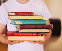 お客様の気持ちに合わせて本をおすすめします 心を休めたい、違う世界に行きたい息抜きに読書はいかがですか?