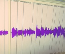 楽曲をミックスします ボーカル処理やノイズ除去も!楽曲をもっと綺麗にしたい方へ!