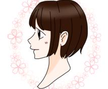 横顔似顔絵作成します SNSアイコン等に使うのにもおすすめな似顔絵です。