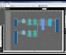 ヤマハ プロセッサーのシステムコンフィグ制作します 業務用機器の分からないところを専門スタッフがご案内します!
