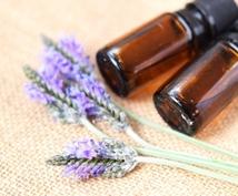 お試し版 今の自分が欲している香りをお伝えします 回数UP!AEAJ認定アロマセラピストによる精油選び