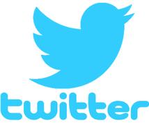 Twitterフォロワー爆発的増加方法!!