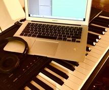 オリジナル曲をお作りします 詞に曲を付けて歌ってみたい方へ