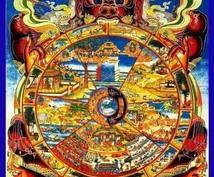 あなたの望み通りの縁結び奇功術を施します あなたの望みに添うよう奇功術にて縁結び儀式を施します。