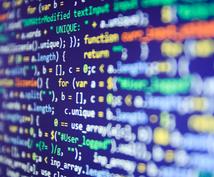 Pythonのプログラミング代行致します プログラムの一部外注を希望される方にオススメです!