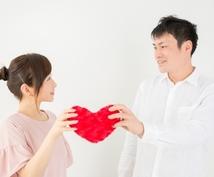 離婚⇔別居⇔仲直。今後の運命を鑑定します 離婚を考えている。夫婦仲が冷え切っている。人には相談できない