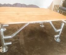 DIY、木製家具の製作の相談受け付けます おしゃれな家具は買うと高いから作ってみようというあなたに!