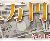 毎月5万円・累計60万以上売り上げたサイトを公開します!