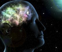 リーディング:気になる深層心理を読み取ります 誰もが思う人の心を知りたいと思ったことはありませんか?