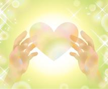 あなたの心がスッキリ明るくなるお手伝いをします 何かに悩んでいる方、心理カウンセラーがお力になります‼︎