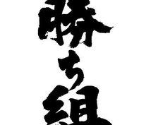 大学受験でお困りの方をお助けします 早慶を目指してる高校生・浪人生必見!