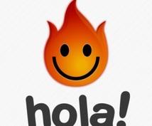 スペイン語学習相談うけます。