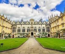 イギリス語学学校の選び方、お問い合わせ方法教えます 留学を計画中の方へ疑問にお答えします♪