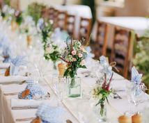 結婚式の会場選びをサポートします ♡ご希望をお伺いし、おすすめの結婚式会場をピックアップします