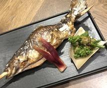 東京のトレンドレストランを紹介します ご希望の条件に合わせて話題のレストランをご提案します!