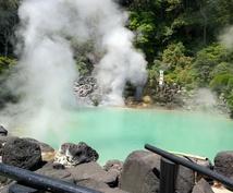 大分県の温泉旅、行ってわかったポイントお話します 日帰り温泉も巡りたい方へ利用方法や雰囲気をお伝えします。