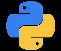 初心者の方歓迎!Python学習のサポートします 独学で学習中の方、学校や会社で初めたばかりの方へ!!