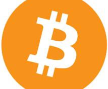 毎日200円程度のbitcoinを稼ぐ方法教えます 初期費用0で1日200円貰おう。