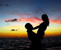 恋愛の悩みエモーションフリーの感情解放で解消します 大切にされたい、わかってほしい、話を聞いてほしいを実現!