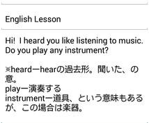 現役英会話講師がメールで英会話をお教えします。楽しみながら覚えていきましょう!