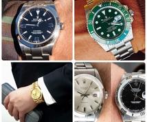 貴方に似合う腕時計か否かを客観的にズバリ言います この腕時計は自分に似合ってるか迷っている貴方にぜひ!