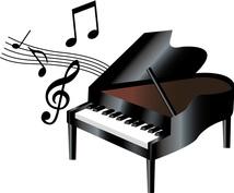 ピアノの上達のコツ教えます ピアノやりたいけど…なかなか上達しない...という人どうぞ!