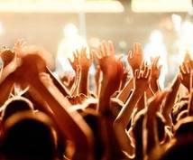 洋楽がもっと上手く聴こえるお手伝いをします 洋楽を歌うのが苦手な方、自信がもてない方に