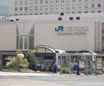 神戸市中央区(三ノ宮、元町)近辺でお部屋をお探しの方へ、部屋探しのお手伝いをします。