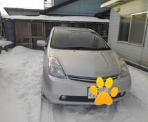 冬の車の運転の仕方、教えます 北海道在住の私が、冬特有の運転の仕方を伝授❗