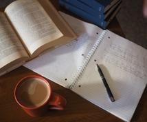 入試〜就職試験まで 文章添削・アドバイスします 元国語教師、現webライターの文章添削・指導!