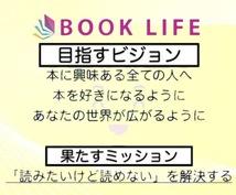 気になる本や積ん読してる本を代わりに読書します 〜そして大切なところを伝えます〜