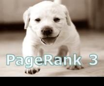 SEO 猫ちゃん・犬くんに関連したページランク3からあなたのサイトのリンク記事を5ヶ月間掲載します