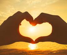 風水占い♡恋愛・仕事・家族運を診断します 間取りを送信!あなたのための開運風水です