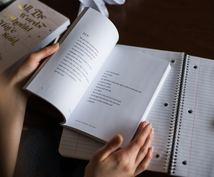 スピーキング力がなぜか上がる!英文日記添削します スピーキング力が上がらないとお悩みの方必須です!
