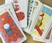 魔法の質問カードでお悩みスッキリ