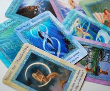 タロットカード、オラクルカードの両方で占います あなた様が今抱えている、悩みをカードを使って手助けします!