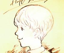 ◆鉛筆で『 横顔の似顔絵 』 お描きします!◆