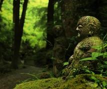 あなたの霊能力を開花に導きます ※唯一※霊能者育成メソッド~あなたにも霊能力は備わっている~