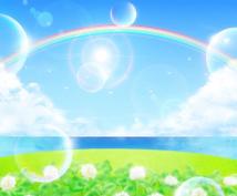 あなたが本来持っている無限の可能性に繋がります 豊穣神オシリスによるフラワーオブライフ・ヒーリング