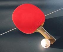 あなたに合う卓球ラバーを紹介します