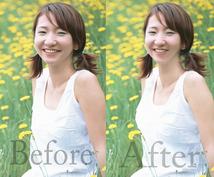写真や画像を綺麗にします。ポートレイト等、修正補正をして綺麗な写真に!