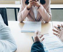 戦略コンサル志望者向けにケース面接対策をします 実際に各社から出題されたお題で実践演習、50名超内定実績あり